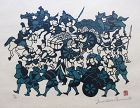 Japanese Framed Kappazuri Print by Yoshitoshi Mori