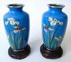 Antique Japanese Pair of Small Cloisonné Vases