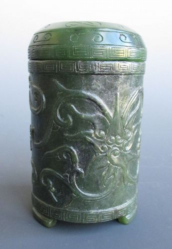 Antique Chinese Spinach Green Jade Lidded Container