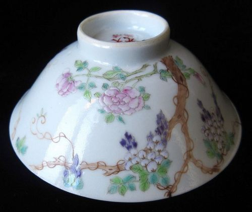 Antique Chinese Small Porcelain Cup
