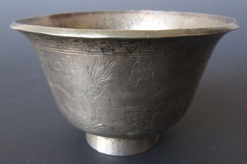 Sino-Tibetan Silver Cup with Key Fret Border