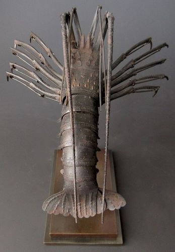 Japanese Signed Iron Jizai Okimono Articulated Spiny Lobster