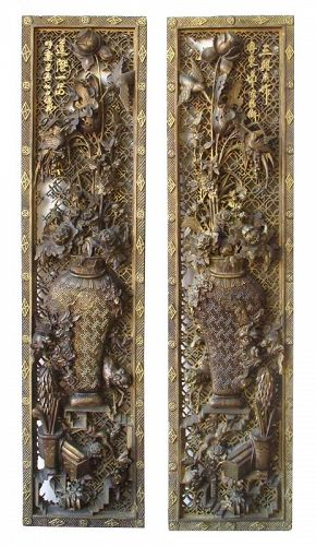 Antique Chinese Pair of Gilt Carved Panels with Calligraphy