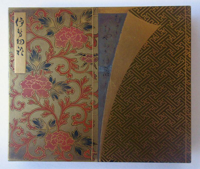 Japanese 18th c. Monogatari Story Book Kogo Lacquer Box