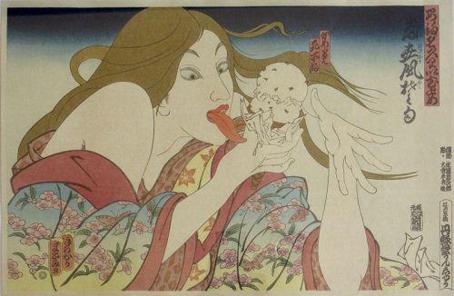 Japanese Framed Print by Masami Teraoka
