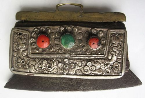 Antique Tibetan Mechag Flint Pouch