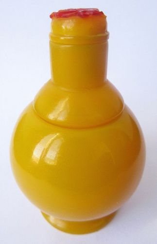 Very Unusual Rotating Antique Chinese Peking Glass Snuff Bottle