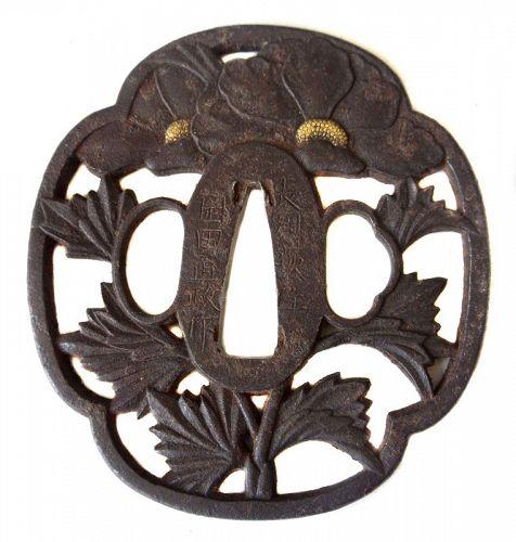 Antique Japanese Iron Tsuba Sword Guard
