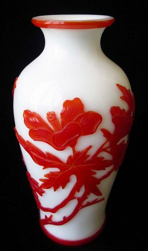 Antique Chinese Two Colored Peking Glass Vase