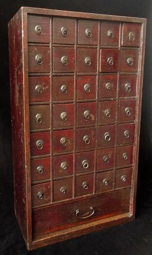 Unusual Japanese 36 Drawer Apothecary Tansu
