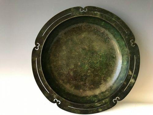 Rare Murimachi Bronze Ritual Vessel