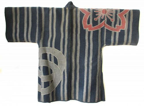 Antique Japanese Fireman's Coat
