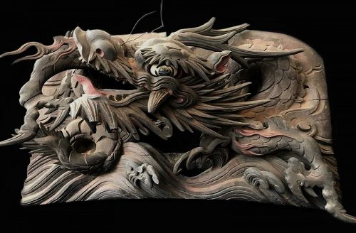 Rare Large Ryu Dragon Temple Carving
