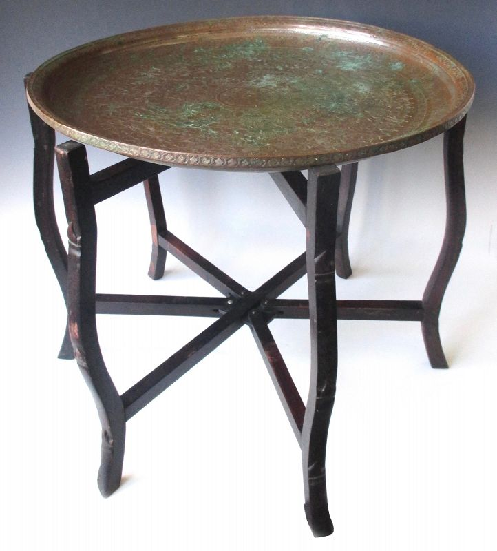 Large Ottoman 19th C. Copper Tray on Stand