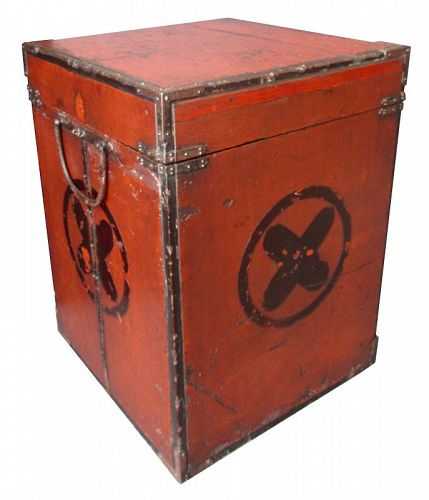 Japanese Asian Clan Samurai Armor Box (Gusoku Bitsu)