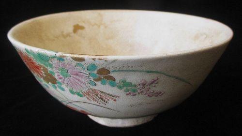 Japanese Satsuma Ware Chawan Tea Ceremony Bowl