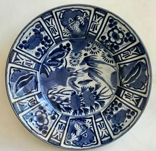 17th Century Japanese  Kraak Ware Charger
