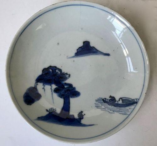Antique Japanese Ko-sometsuke Plate