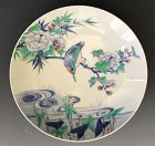 Nabeshima Plate with Bird