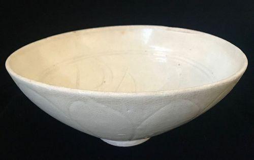 Antique Vietnamese Bowl with Incised Lotus Petals