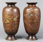 A Pair of Antique Japanese Mixed Metal Bronze Vases