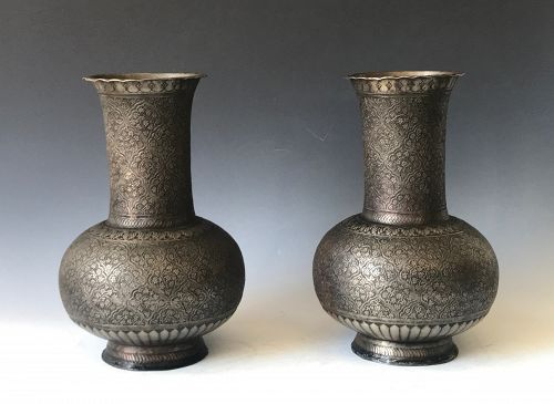 Antique Pair of Persian Mixed Metal Vases