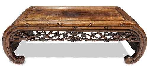 Antique Chinese Prunewood Low Table