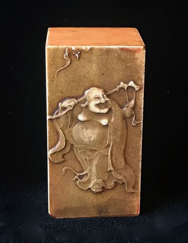 Antique Chinese Seal Chop