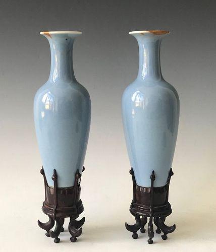 Anitique Pair of Chinese Clair de Lune Amphoras