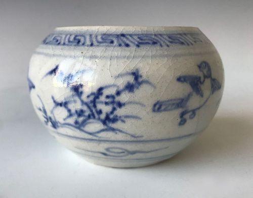 Antique Vietnamese Blue Ceramic Bowl
