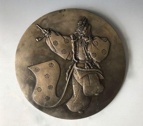 Antique Japanese Bronze Platter of Bugaku  Figure