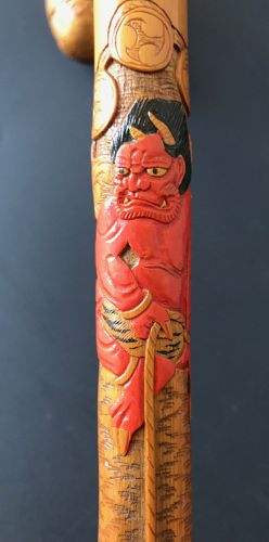 Antique Bamboo Japanese Cane with Oni