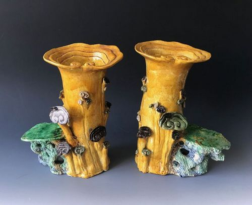 Antique Pair of Chinese LIngzhi Vases