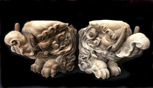 Antique Japanese Pair of Baku Corbels