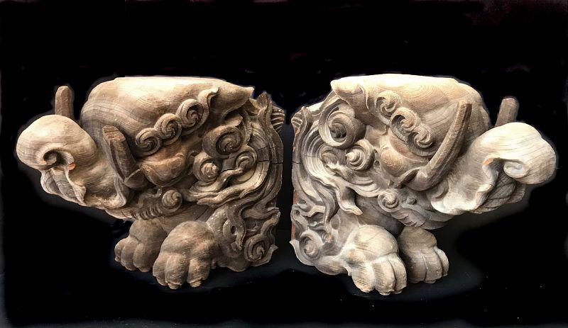 Antique Japanese Pair of Baku Corbels