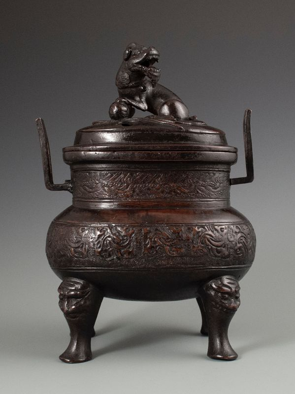 Chinese 17th C. Ming Dynasty Bronze Lidded Censor