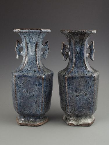 Chinese Antique Pair Blue Flambe Vases