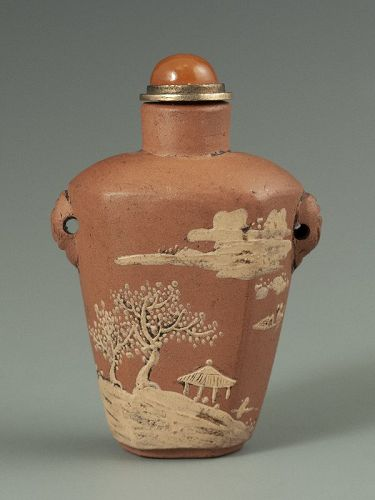 Chinese Antique Yixing Snuff Bottle