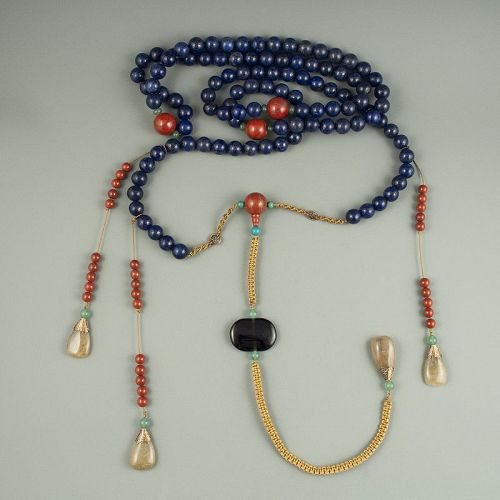 Chinese Necklace