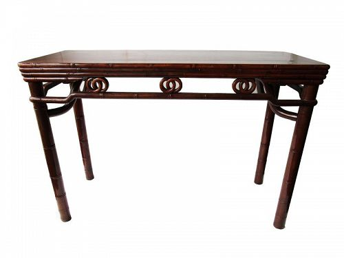 Antique Chinese Wedding Wine Table