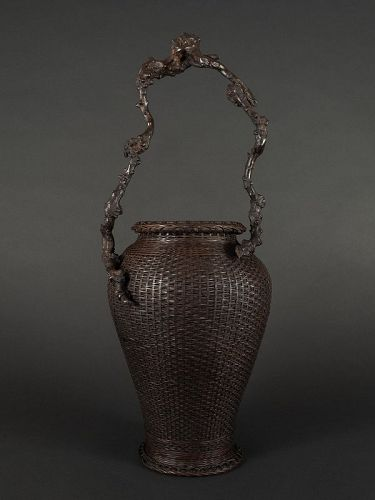 Japanese Antique Branch Handled Bamboo Basket