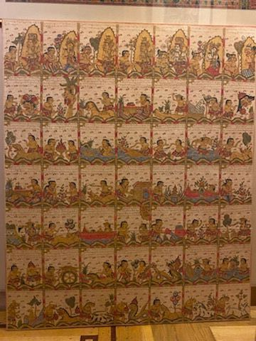 Indonesian Jataka of Rama Painted Textile