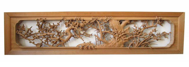 Vintage Japanese Ranma (Transom) Plum Blossom Tree and Bamboo Kusunoki