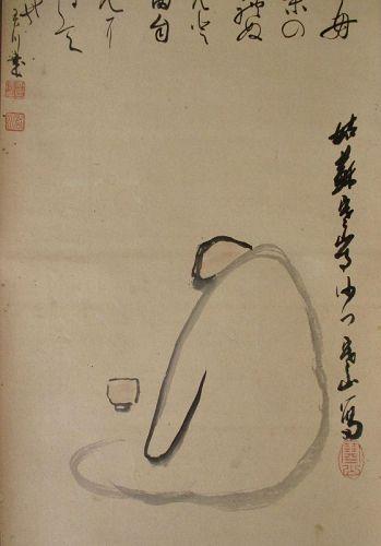 The Ten Pleasures of Tea,  Japanese Scroll Painting, Kanzan and Kunsen