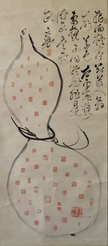 Japanese Nanga School Scroll Painting with Many Seals,  by Rai Sanyo