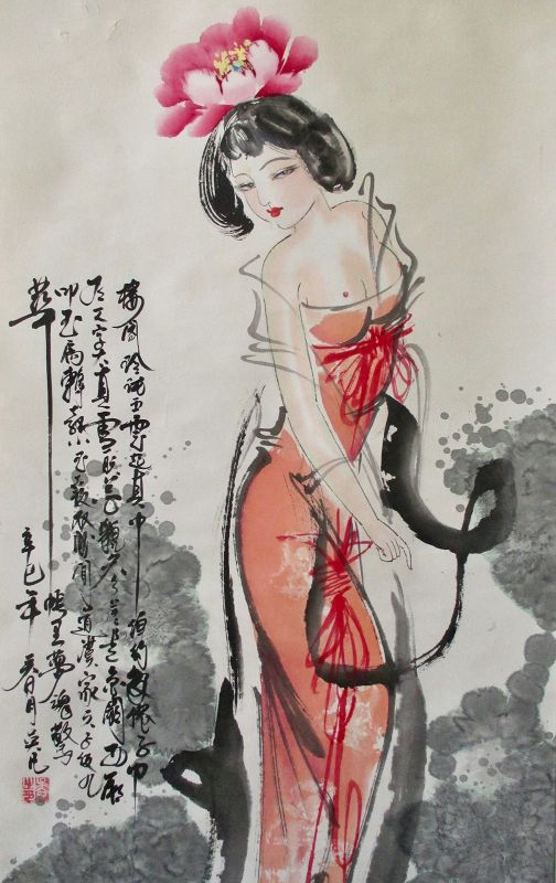 Chinese Scroll Painting of Beauty with Peony by Wu Fan