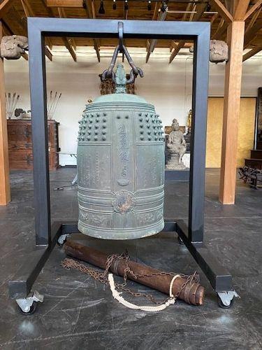 Monumental Japanese Bronze Temple Bell Bonsho