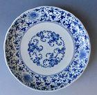 Edo P. late 18th C. Japanese Blue and White Kakiemon Porcelain Plate