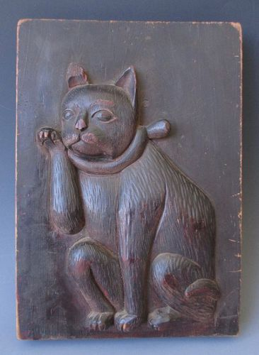 Japanese Antique Wood Carved Panel of Maneki-neko (Beckoning Cat)