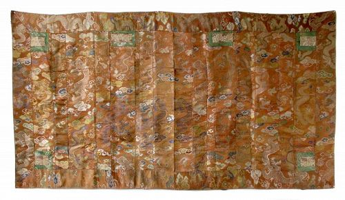 Japanese Antique Kesa Cloth (Buddhist Priest's Vestment) with Dragons